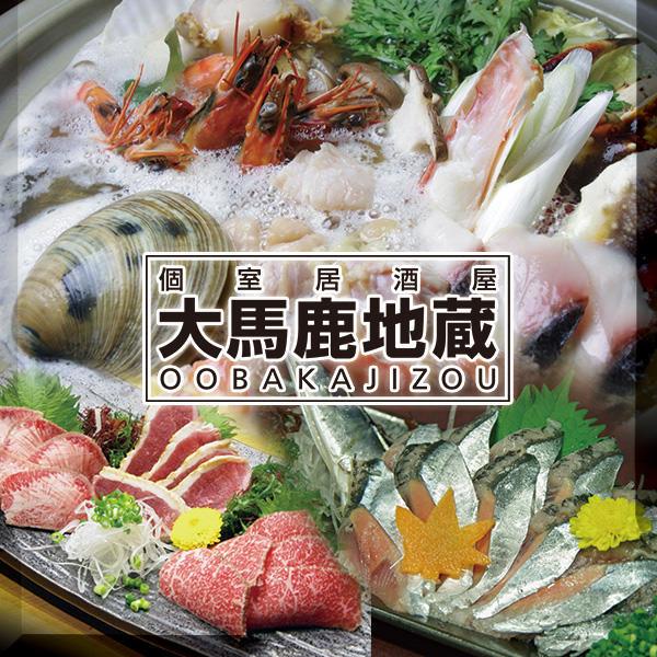 【公式】大馬鹿地蔵 池袋西口店